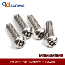 304 M3M4M5M6 anti-theft screw with column non-self-tapping round six-lobe head stainless steel