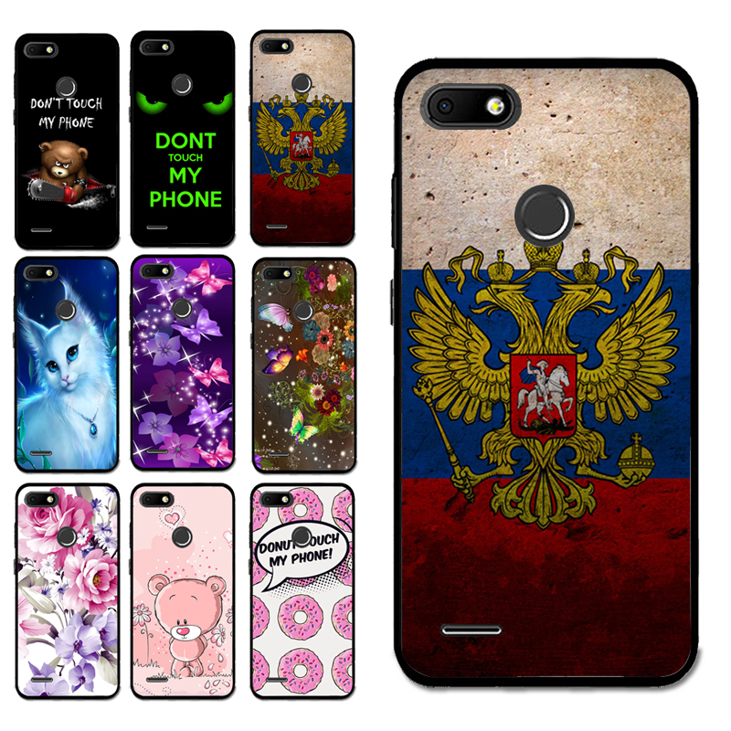 Para BQ 5512 Caso Rússia Bandeira Silicon TPU Capa para BQ 5512L GREVE FRENTE Shell Animais Casos de Telefone Saco