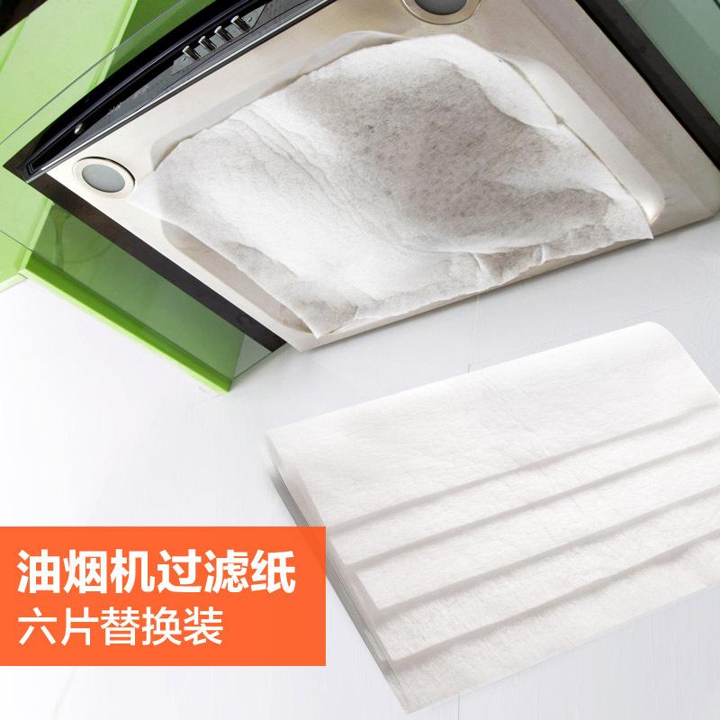 vanzlife cappe da cucina pu essere tagliato carta assorbente anti olio fumi adesivi carta da