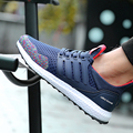 2017 New Male Shoes Sport Tenis Men's Shoes Gray Bottoms Casual Shoes Men Trainers Cheap Shoe Fly Weave Ultras Boosts Krasovki