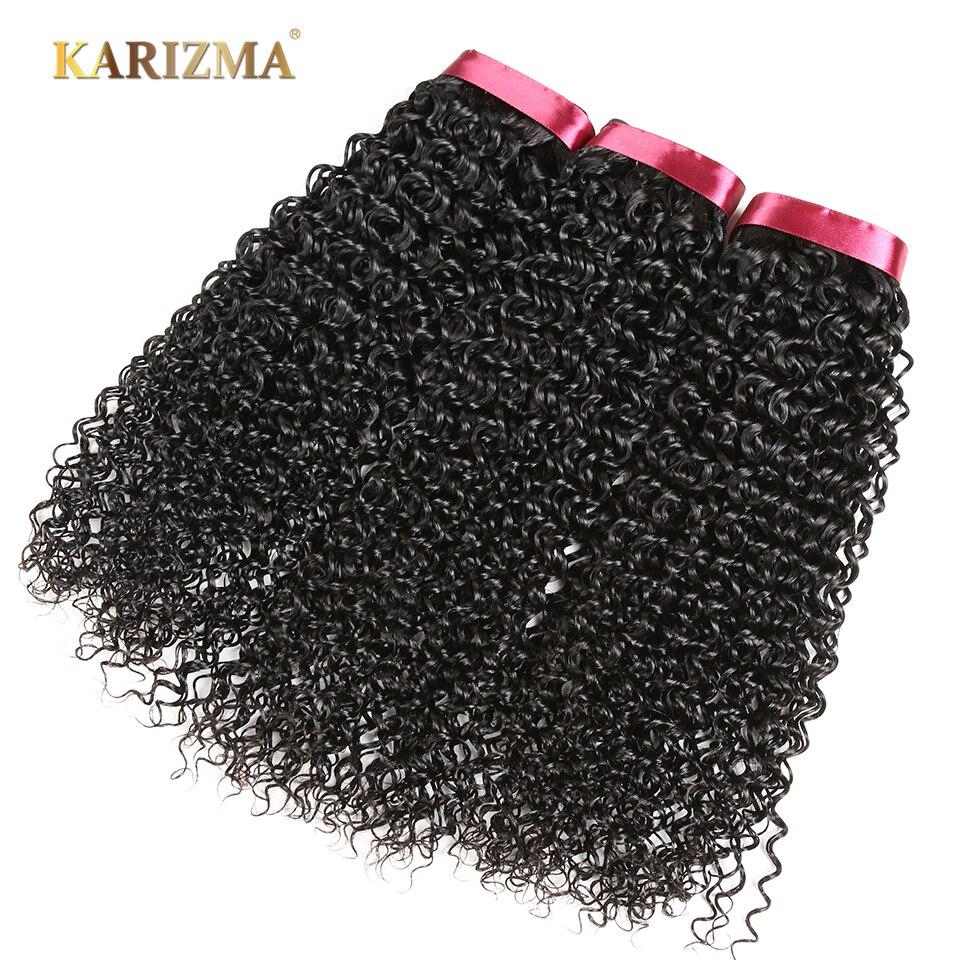 Karizma Peruvian Kinky Curly Hair 3 Bundles Lot Non Remy Hair Extensions 100% Human Hair Weave Bundle Deals No Shed Natural 1B