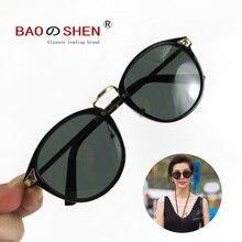 baozhishen Special drive Square Sunglasses Men Brand Designer Mirror Photochromic Oversized Male Sun glasses for Man