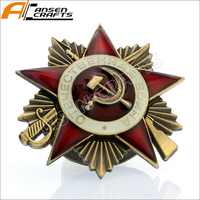 WW2 Great Patriotic War Order CCCP USSR Soviet Russian Military Gold Silver Pin Badge