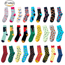 Favolook Men Professional Compression Socks Breathable Activities Fit for Nurses Shin