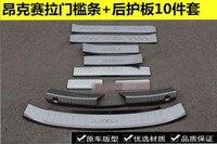 10 шт. Нержавеющая сталь заднего бампера протектор Подоконник Накладка порога подходит для 2017 Mazda M3 Axela Atenza стайлинга автомобилей