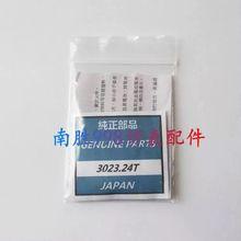 1 adet/grup 3023.24T 3023 24T MT920 orijinal İnsan kinetik saat özel şarj edilebilir pil