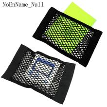 цена на Car Auto Back Rear Trunk Pocket Cage Seat Elastic String Net Mesh Storage Bag