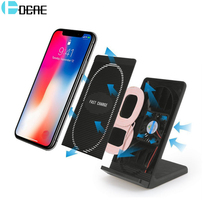 DCAE 10W Qi Wireless Charger Desktop Stand Fast Charging Dock For Samsung S8 S9 Plus Note 9 8 iPhone X XS Max XR