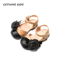 CCTWINS KIDS 2018 Summer Children Fashion Butterfly Princess Sandal Baby Girl Pu Leather Shoe Toddler Brand