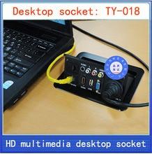 socket Audio multimedia socket/nieuwe/verborgen