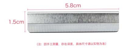 10pcs Tatoo Eyebrow Knife Semi Permanent Embroidery Threading Inserts Feather Blade High Quality Tattoo Needle Piece Hot Sale 1