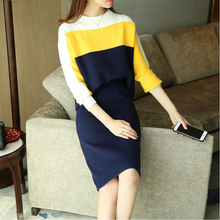 2016 Autumn New Long Sleeve T-Shirt Fashion Collage Color Sweater Knitted Two-piece Dress Fashionable Dress Skirt