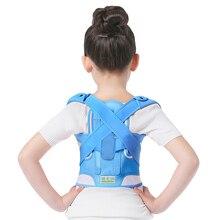 Дети Регулируемый магнитный Корректор осанки боль в спине плечо поддержка Ортопедический Корсет поясничного бандажа корсет для поддержки осанки