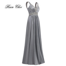New Sexy Elegant Sheer Neck Grape Formal Prom Dresses Floor Length A line Crystals Celebrity Bridal Party Gowns