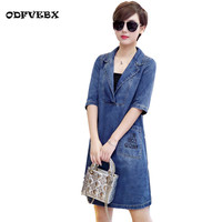 2019 new plus size M 5XL cowgirl dresses autumn loose thin Notched printed letter denim dress women clothing ODFVEBX