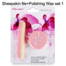 1box Nail Polishing Wax set Nail art Manicure Luster Buffing paste&powder nail care Buffer cream Sheepskin file kit Tools Z40