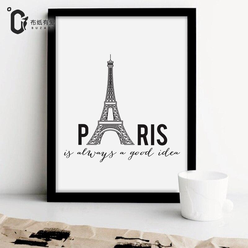 Qonaq otağının divarları üçün Paris rəsmləri Nordic - Ev dekoru - Fotoqrafiya 3