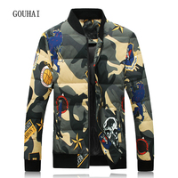 Short Winter Jacket Men White Duck Down Jacket Men Plus Size Camouflage Warm Coat Man Feather Jacket Men Parka Homme 4XL 5XL