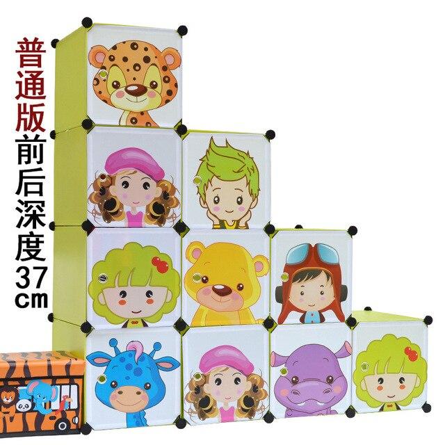 9 Кубики Детские Ребенка Простые Модульные Шкафы Для Хранения Дети Шкаф Организатор Детский Шкаф