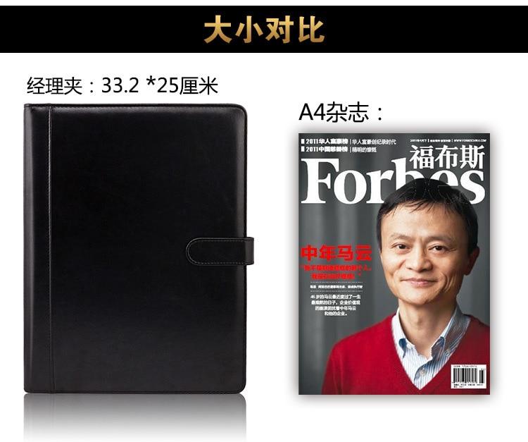 а4 доставка из Китая