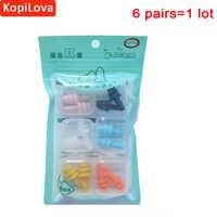 KopiLova 6 pares de tapones para oídos de silicona de ruido reducción de ruido Protector de oreja a prueba de sonido auriculares para dormir Estudio de natación