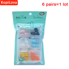 KopiLova 6pairs Noise Silicone Ear Plugs Noise Reduction Ear Protector Sound proof Ear Buds For Sleeping Studying Swimming
