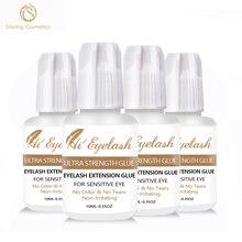 4pcs 10ml Hieyelash 3-4seconds Eyelash Extension Glue Professional  No Odor Tear Made In Korea
