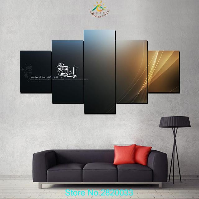 5 Pieces Islamic Fonts Modern Wall Art Pictures HD Printed Canvas Painting Modular Pictures HD Paints Home Decoration