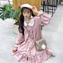 a59e497e5edc Japanese Korean Dresses - Compra lotes baratos de Japanese Korean ...