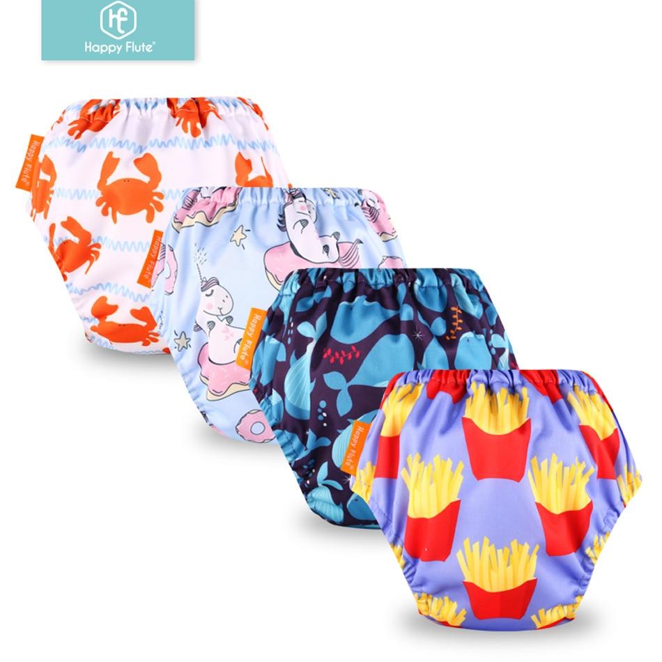 Happy Flute 1 Pcs Adjustable Cotton Baby Washable Cloth Diaper Reusable Nappies / LABS Training Pants