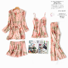 Fashionable Women Floral Lingerie Set Bath Robe+Cami+Shorts+Long Pants 4Pcs Pajama Set Silk Pyjamas Sleepwear Sexy Home Clothes