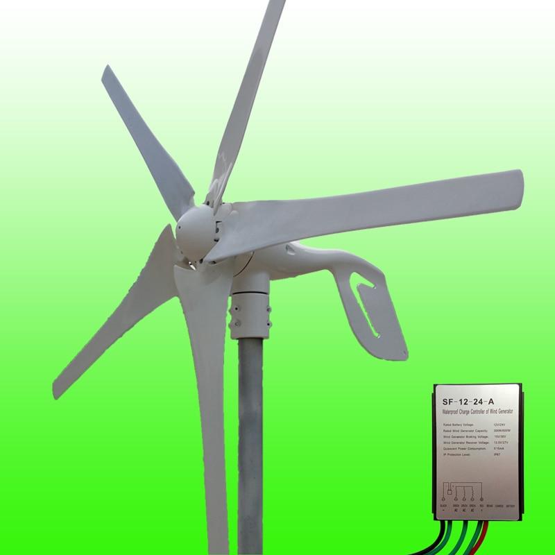 2019 Perfect 400W 12V 24V Wind Turbine Generator With NSK Bearings MAX 600W 24V Waterproof Wind