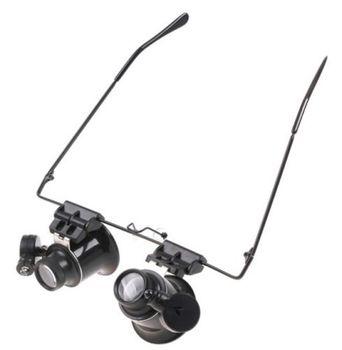 цена на 20x Magnifying Eye Magnifier Glasses Loupe Lens Jeweler Watch Repair LED Light