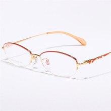 Designer Women Half box Titanium Eye Glasses Frames Clear Optical Myopia Reading Big box Prescription glasses 53