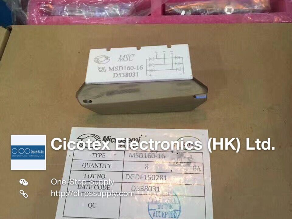 MSD160-16 MODULE IGBTMSD160-16 MODULE IGBT