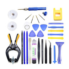 DIY Super PDR Tools 30in1 Mobile Repair Opening Tools Kit For iPhone Smartphone Opening Tool Set Screwdriver Set Disassemble Kit(China)