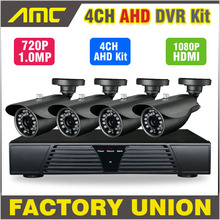 2017 New 4 Channel Full AHD DVR 720P HD IR-CUT Weatherproof CCTV 4ch Channel DVR Kit Home video surveillance Security system