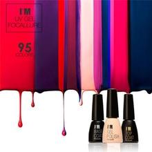 FOCALLURE New Nail Polish Soak Off Nail Gel Bling Long Lasting UV Lamp LED Cosmetic Art Tools Manicure Nail Polish Gel Color