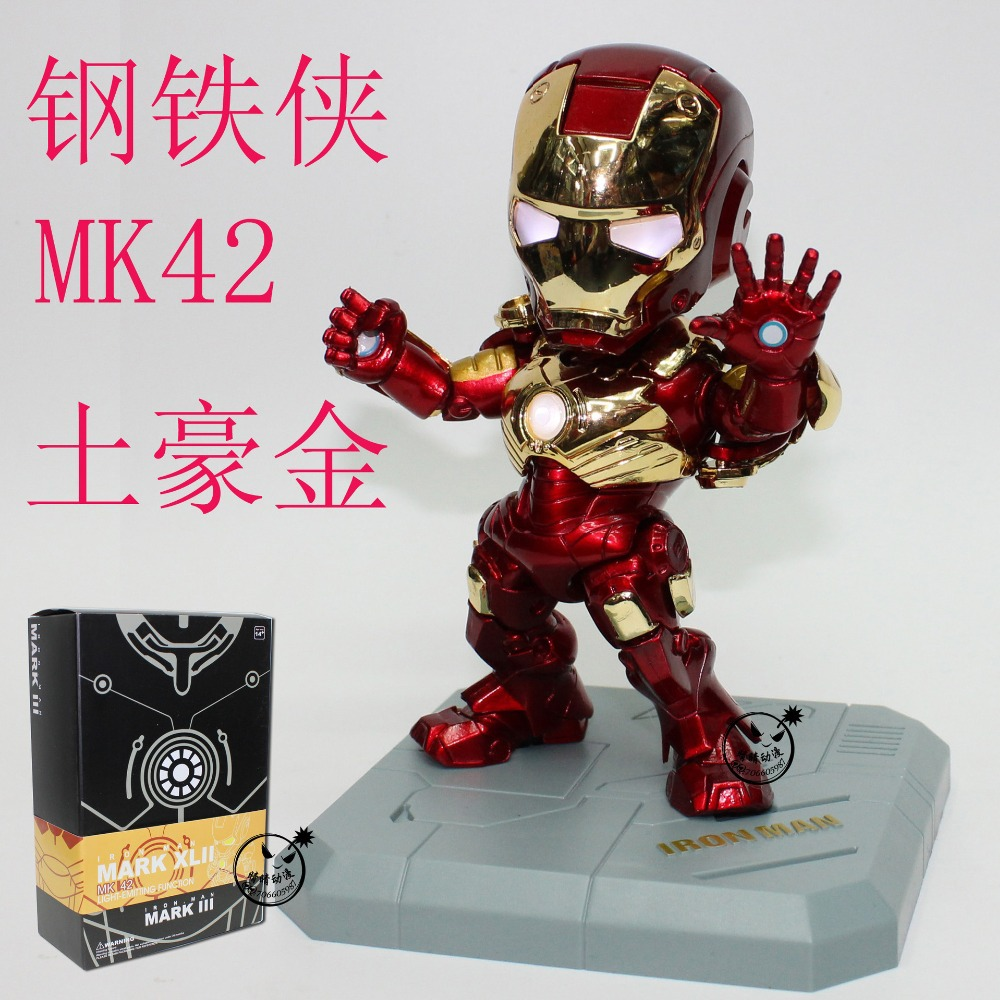 Movie Iron Man 3 Mark 42 Light-Emitting Function Gold Iron Man Action Figure Collectible Model Toy 15CM самокат larsen girl gs 002a rb n c n s