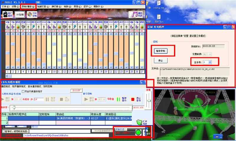 DHL shipping High Speed Wireless FreeStyler USB-DMX512 Controller  Software,3D USB DMX512 Controller For Stage Light,Beam Light