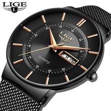 LIGE Fashion Casual Men's Watch Top Brand Luxury Watch Simple Analog Steel Mesh