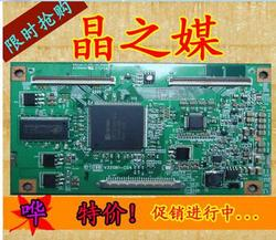 V320b1-c04 logic board  connect with  T-CON connect board