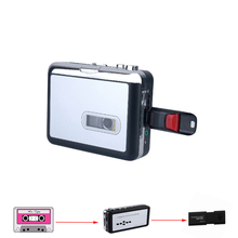 เครื่องเล่นเทปคาสเซ็ทUSB Cassette TapeเพลงเสียงMP3 Converter Recorderเครื่องเล่นบันทึกMP3แฟ้มUSBแฟลช/USBไดรฟ์