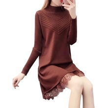 Мода 2018 Осенне-зимняя Дамская обувь Платья-свитеры тонкая водолазка сексуальный Bodycon сплошной Цвет халат вязаное платье