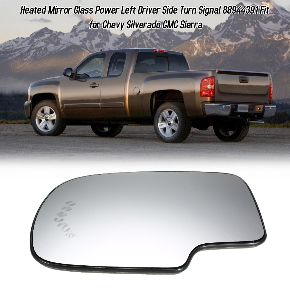 GMC Models Convex Passenger Side Replacement Mirror Glass Convex Passenger Side Replacement Mirror Glass for multiple CHEVROLET