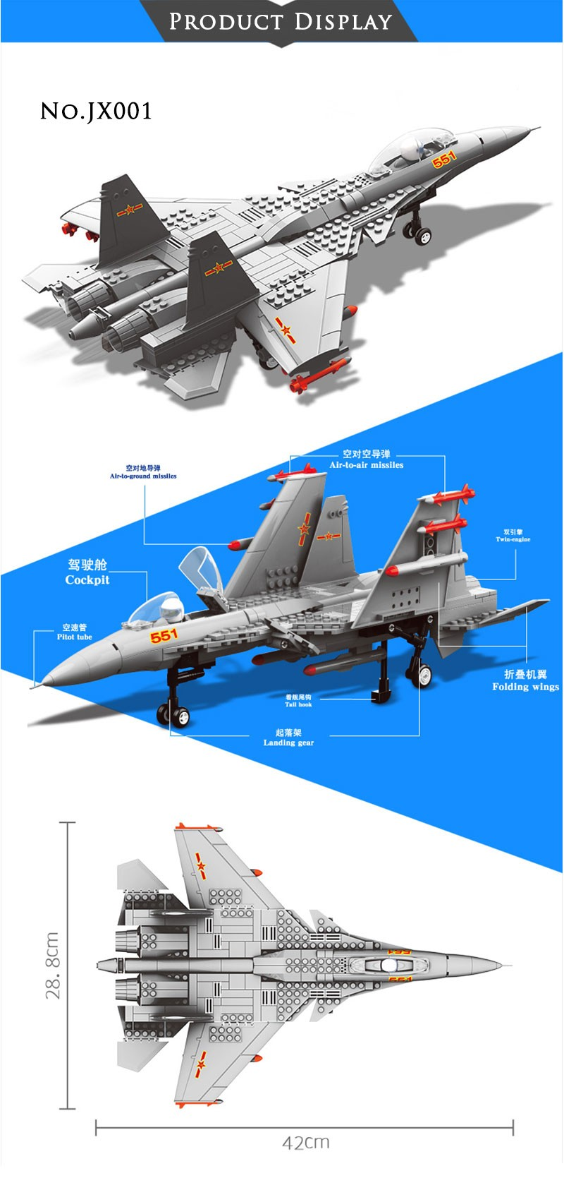 Wange Building Blocks Military F15 Fighter J-15 V-22 Osprey Tiltrotor Aircraft Helicopter Model Building Kits Toys For Children 1