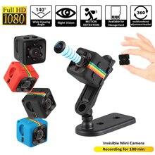 Mini cámara SQ11 videocámara Complete HD portátil 1080P coche DVR detección de movimiento Grabación en bucle multifunción IR cámara de visión nocturna