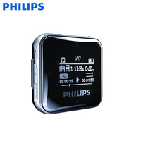 2017 New 100 Original PHILIPS Portable Double Stereo Music HI FI Player Support USB Connect 19