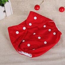 1 шт. Детские Подгузники моющиеся многоразовые подгузники сетчатые/Хлопковые тренировочные штаны тканевые подгузники детские подгузники для зимы и лета