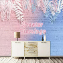 Custom mural 3D stereo Nordic hand-painted banana leaf brick wall background covering wallpaper